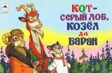 """Серия Мультфильмы-малышам"""""""