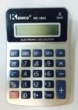 Калькулятор для офиса